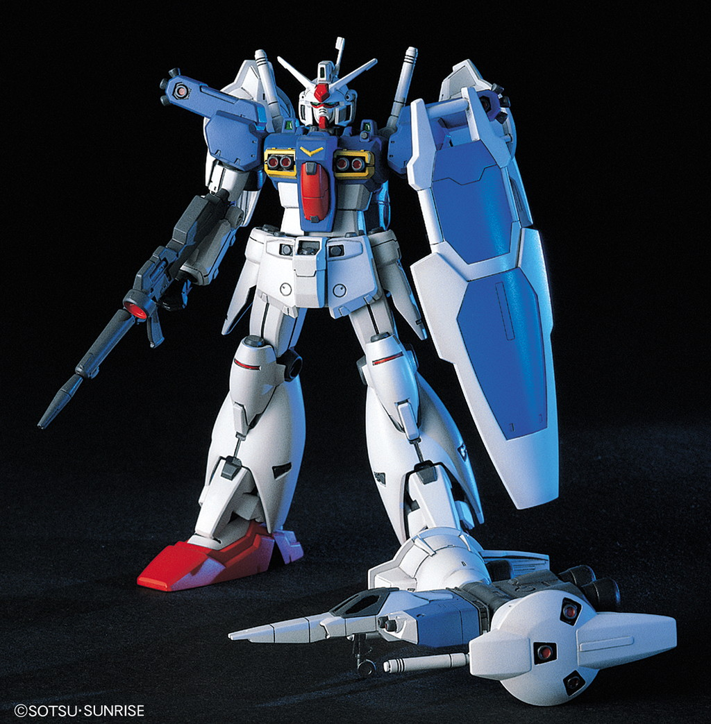334HGUC 1/144 RX-78GP01Fb ガンダムGP01Fb フルバーニアン [Gundam GP01Fb] 5060392 4573102603920 0078213 4902425782133