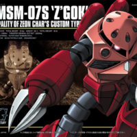 HGUC 1/144 MSM-07S シャア専用ズゴック パッケージ