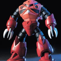 HGUC 1/144 MSM-07S シャア専用ズゴック [Z'Gok Commander Type (Char Aznable custom)] 公式画像1