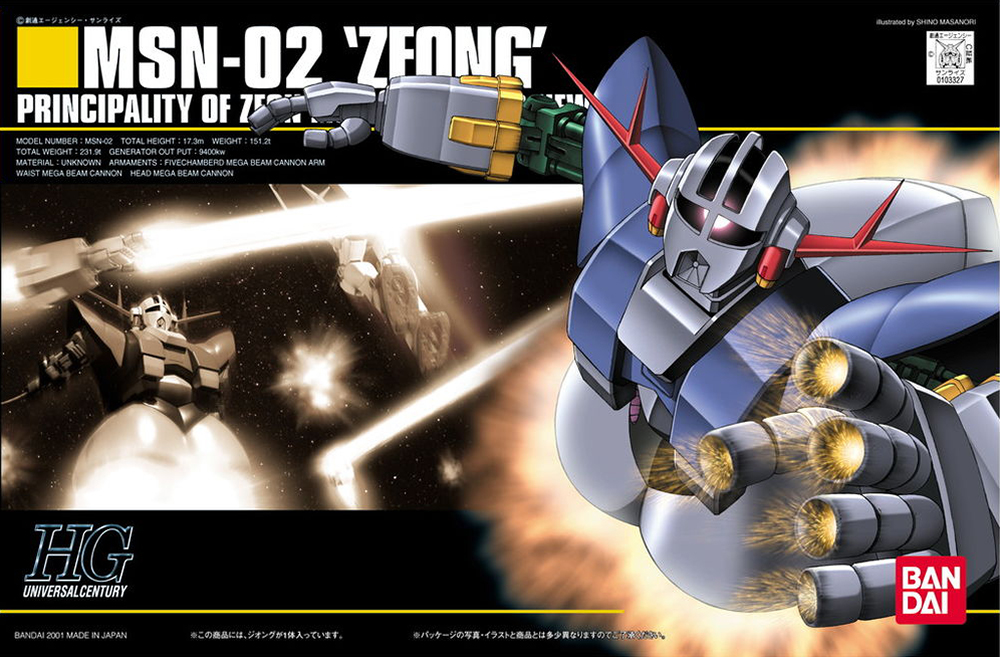 HGUC 1/144 MSN-02 ジオング [Zeong]