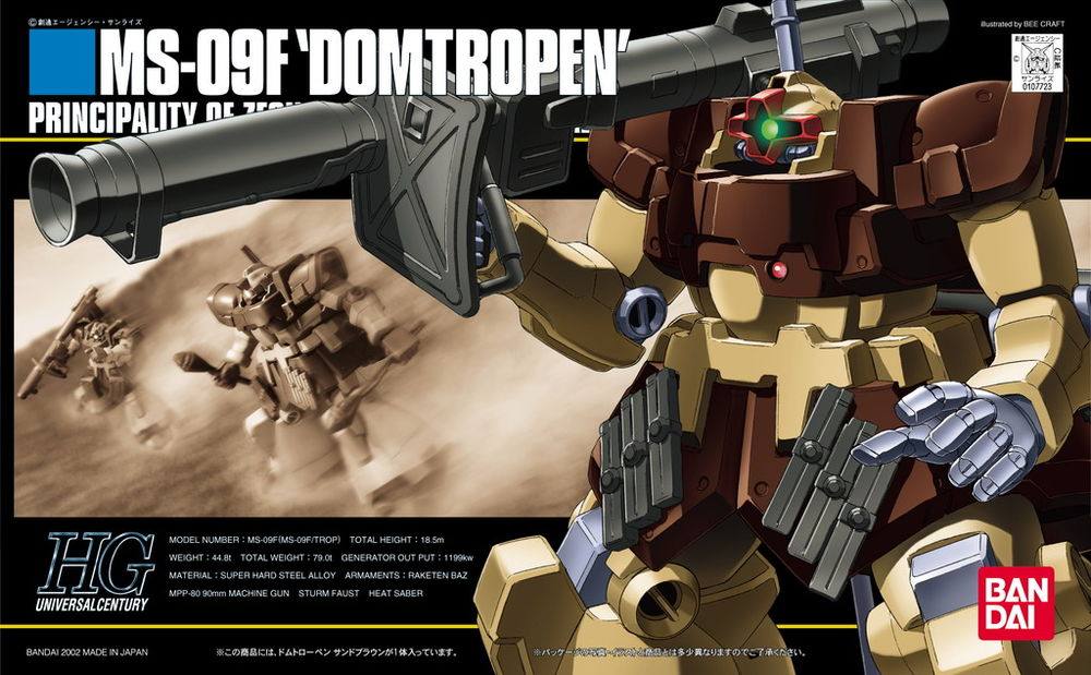 HGUC 1/144 MS-09F ドムトローペン サンドブラウン [Dom Tropen (Kimbareid Forces colors)]