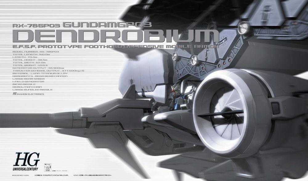 HGUC 1/144 RX-78GP03 ガンダムGP03 デンドロビウム [Gundam GP03 Dendrobium]