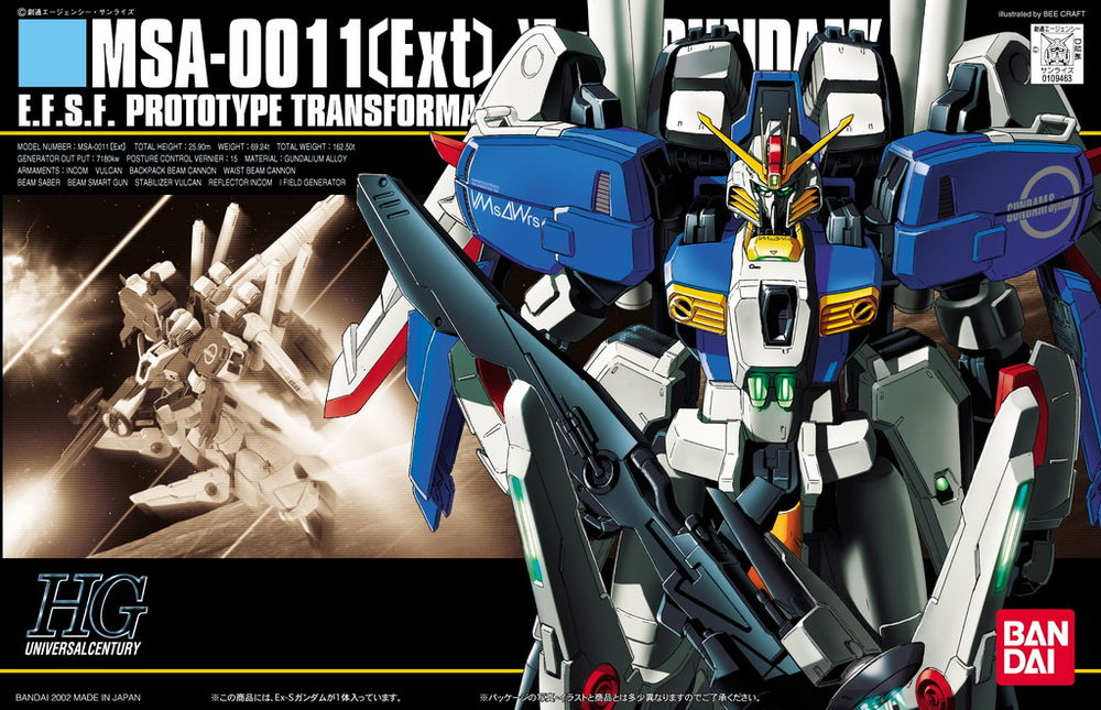 HGUC 1/144 MSA-0011[Ext] Ex-Sガンダム [Ex-S Gundam]