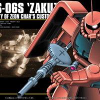 HGUC 1/144 MS-06S シャア専用ザク [Zaku II Commander Type (Char Aznable custom)] パッケージ