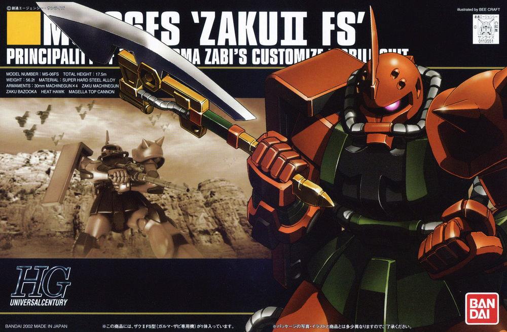 HGUC 1/144 MS-06FS ザクII FS型(ガルマ・ザビ専用機) [Zaku II Type FS (Garma Zabi custom)] 0113551 5059156