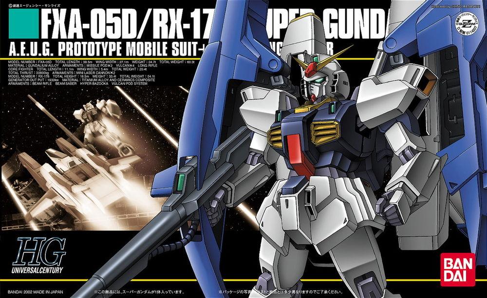 HGUC 1/144 FXA-05D+RX-178 スーパーガンダム パッケージアート