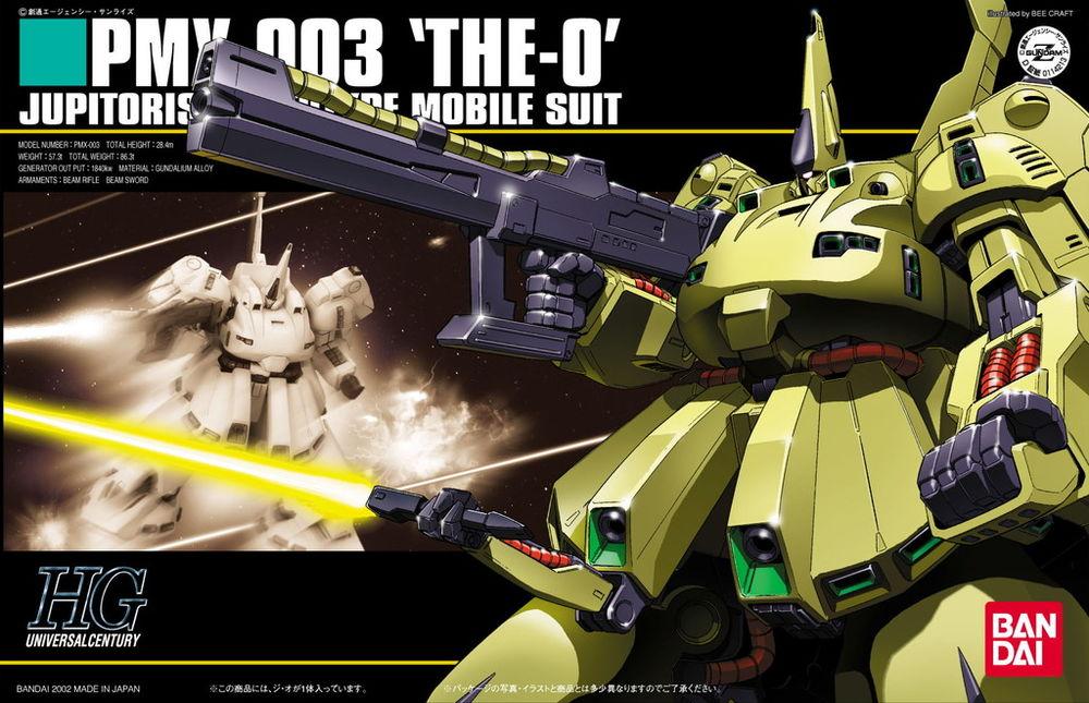 HGUC 1/144 PMX-003 ジ・O [The-O]