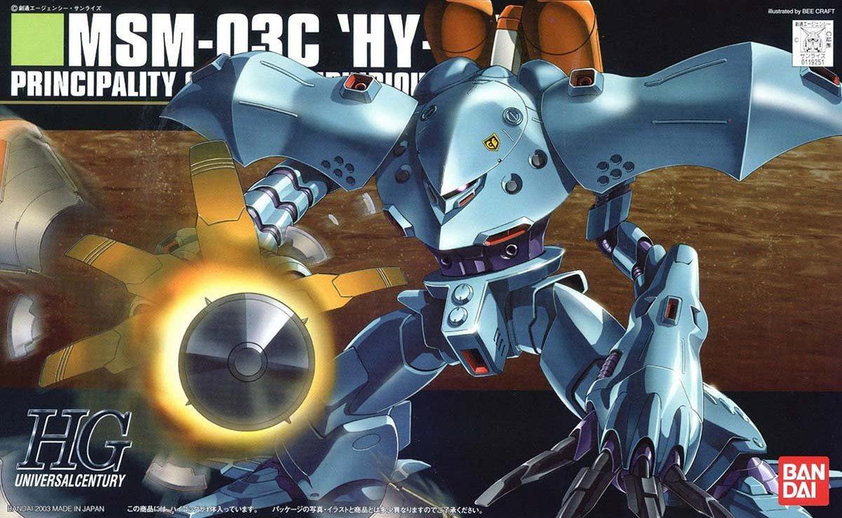 HGUC 1/144 MSM-03C ハイゴッグ [Hygogg]