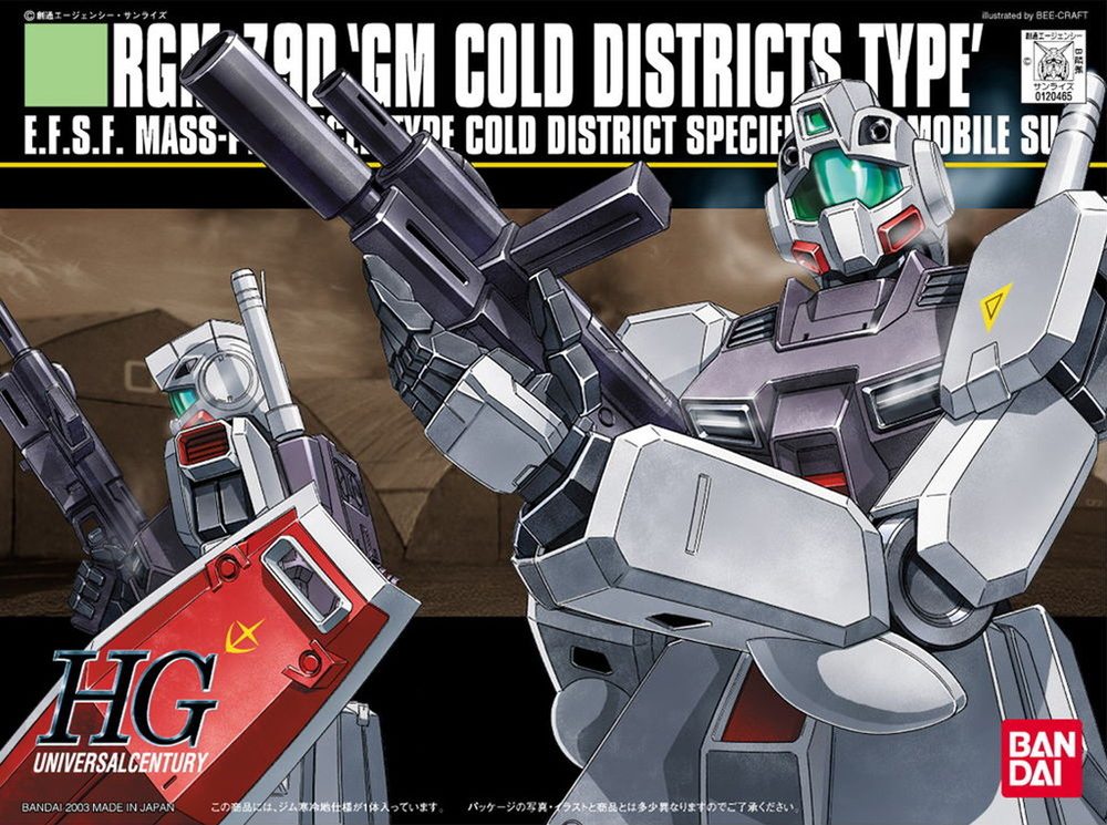 HGUC 1/144 RGM-79D ジム寒冷地仕様 [GM Cold Districts Type] 5058260 0120465