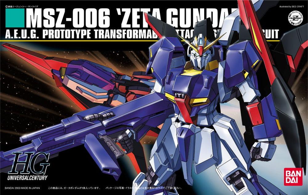 HGUC 1/144 MSZ-006 ゼータガンダム パッケージアート