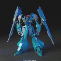 HGUC 1/144 ORX-005 ギャプラン [Gaplant]