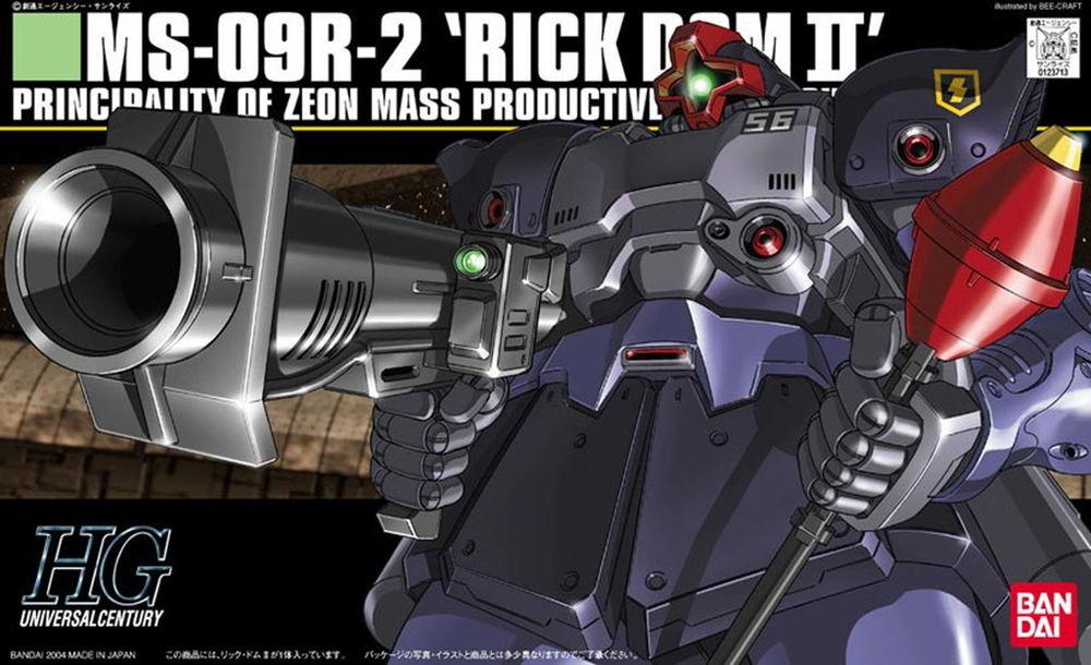 HGUC 1/144 MS-09R-2 リック・ドムII パッケージアート
