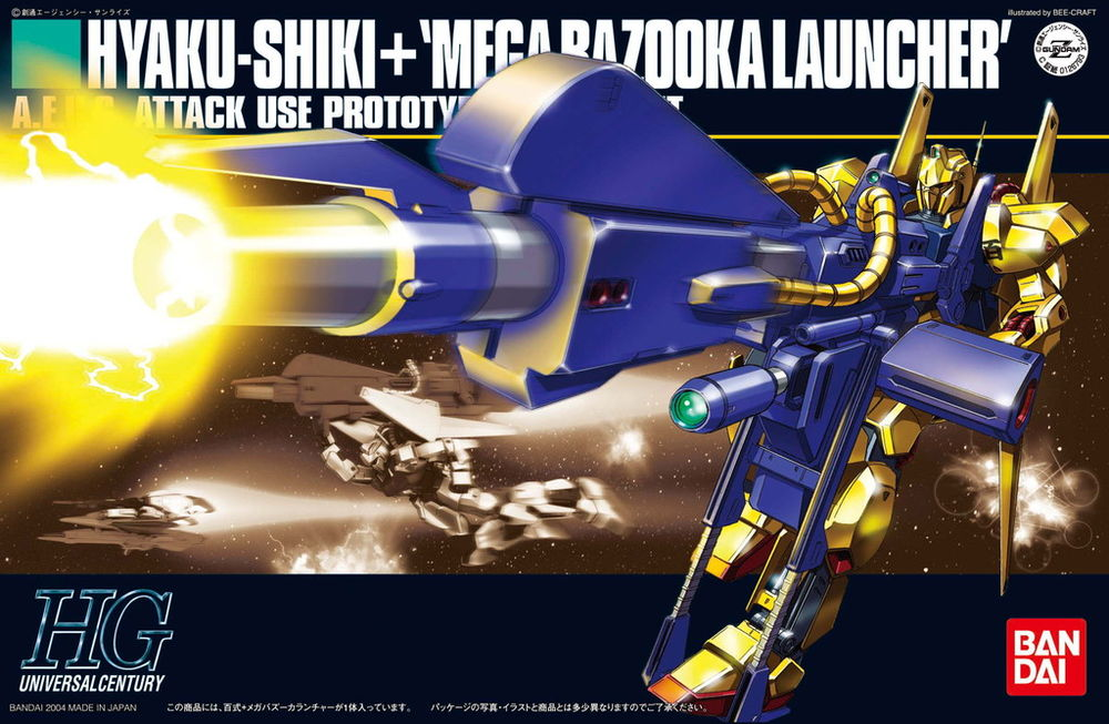 "HGUC 1/144 MSN-00100 百式+メガバズーカランチャー [Hyaku-Shiki + ""Mega Bazooka Launcher""]"