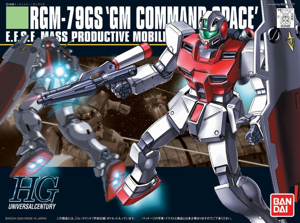 HGUC 1/144 RGM-79GS ジムコマンド(宇宙仕様) [GM Command Space] 5055729 0131420