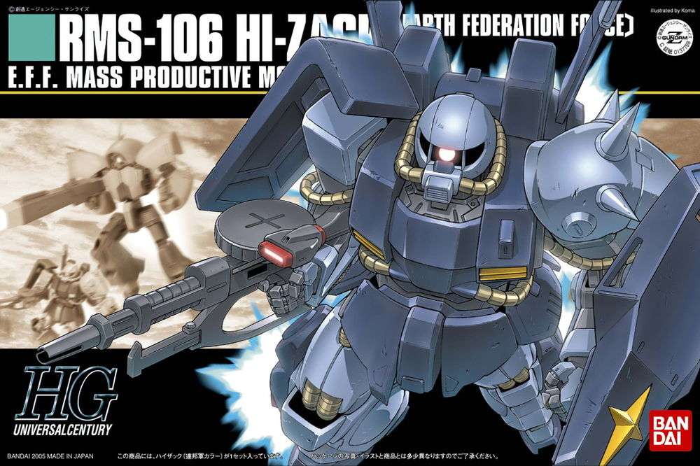 HGUC 1/144 RMS-106 ハイザック(連邦軍カラー)[Hi-Zack (Earth Federation Force colors)]