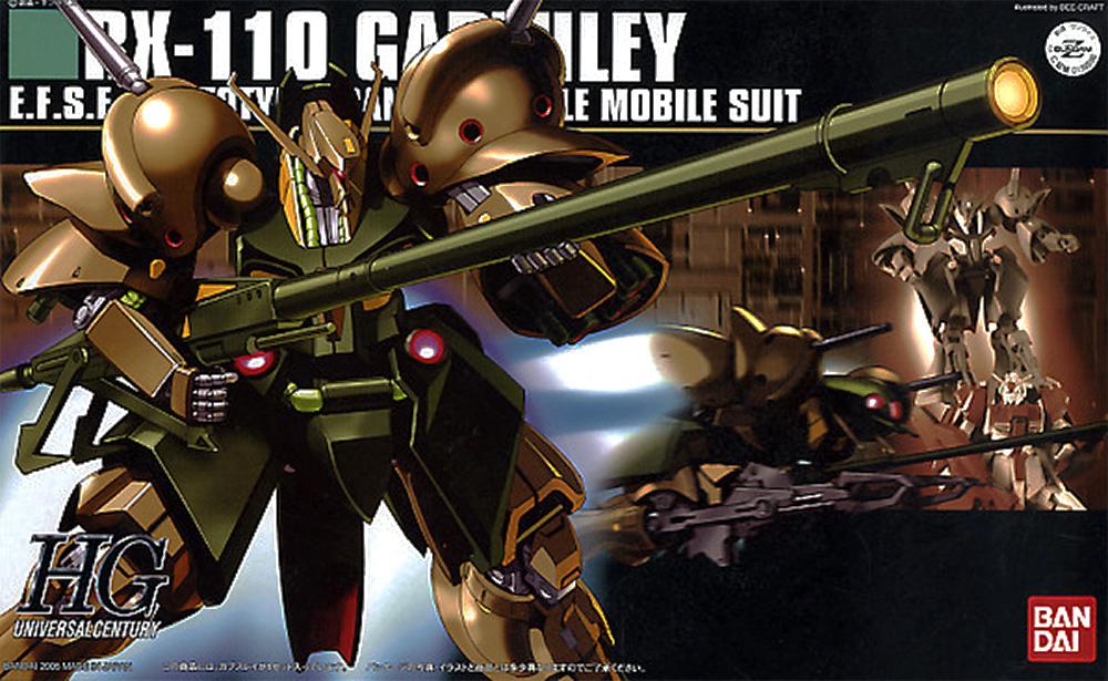 HGUC 1/144 RX-110 ガブスレイ [Gabthley]