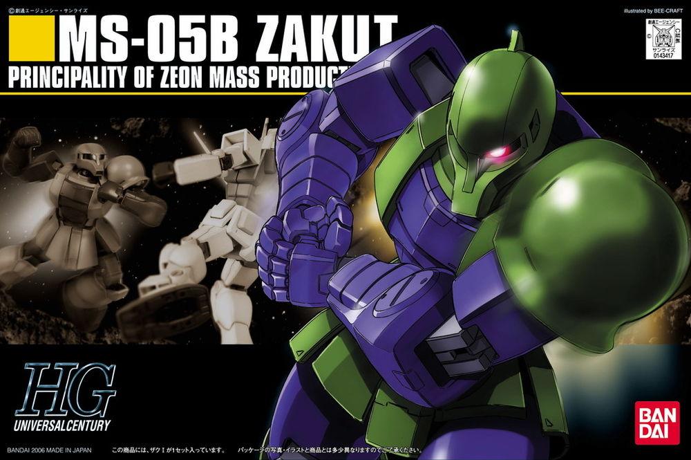 HGUC 1/144 MS-05B ザクI [Zaku I] パッケージアート