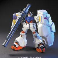 HGUC 1/144 RX-78GP02A ガンダムGP02A サイサリス [Gundam GP02A] 公式画像1