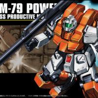 HGUC 1/144 RGM-79 パワード・ジム [Powered GM] パッケージ