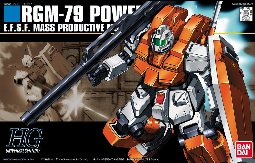HGUC 1/144 RGM-79 パワード・ジム [Powered GM]