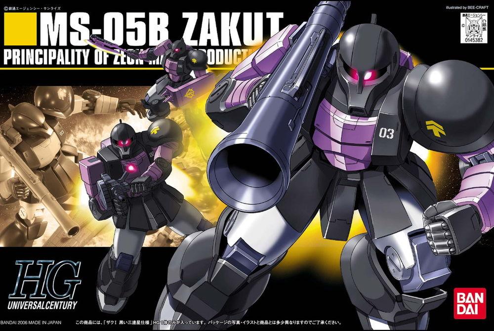 HGUC 1/144 MS-05B ザクI 黒い三連星仕様 [Zaku I (Black Tri-Stars Type)] パッケージアート