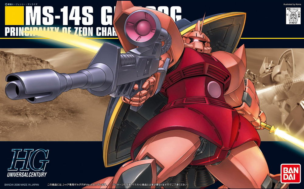 HGUC 1/144 MS-14S シャア専用ゲルググ [Gelgoog (Char Aznable Custom)] 0146727 5060662