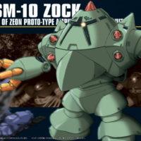 HGUC 1/144 MSM-10 ゾック パッケージ
