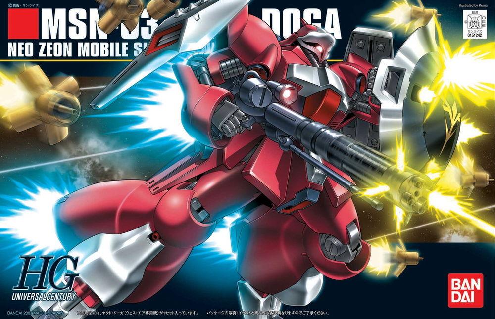 HGUC 1/144 MSN-03 ヤクト・ドーガ(クェス・エア専用機) [Jagd Doga (Quess Paraya Custom)]