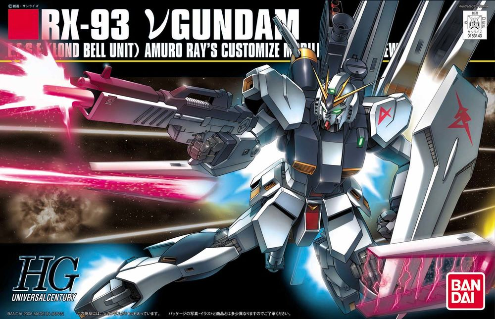 HGUC 1/144 RX-93 νガンダム(ニューガンダム) [ν Gundam] 0153143 5057953
