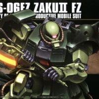 HGUC 1/144 MS-06FZ ザクII改 [Zaku II FZ] パッケージ