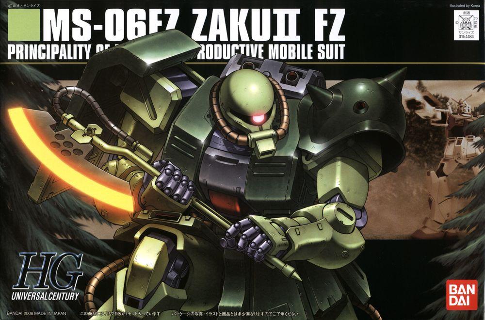 HGUC 1/144 MS-06FZ ザクII改