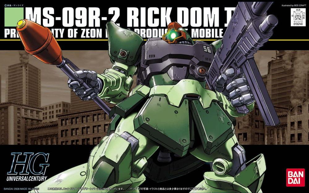 HGUC 1/144 MS-09R-2 リック・ドムII ライトグリーンバージョン [Rick Dom II (Colony Attack Colors)]