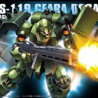 HGUC 1/144 AMS-119 ギラ・ドーガ パッケージ