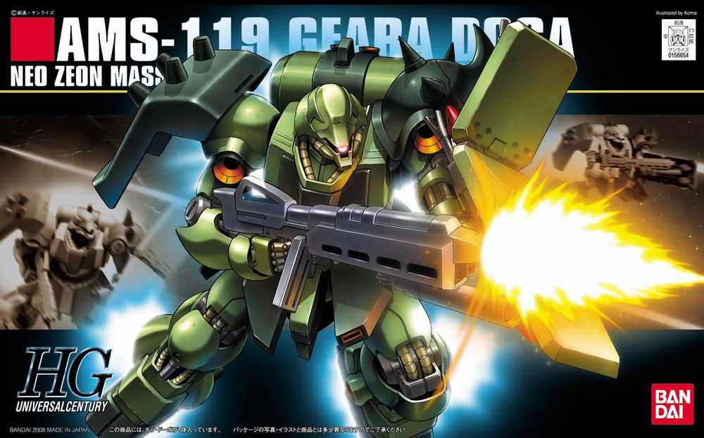 HGUC 1/144 AMS-119 ギラ・ドーガ [Geara Doga]