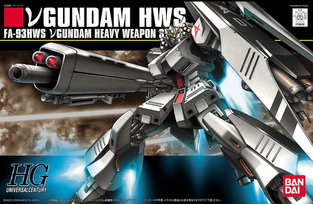 HGUC 1/144 FA-93HWS νガンダム(ヘビー・ウエポン・システム装備型)[ν Gundam HWS] 4573102573971