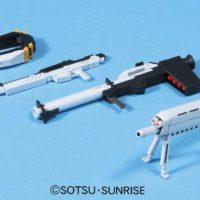 HGUC 1/144 FA-93HWS νガンダム(ヘビー・ウエポン・システム装備型)[ν Gundam HWS] 公式画像4