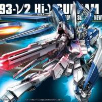 HGUC 1/144 RX-93-ν2 Hi-νガンダム パッケージ