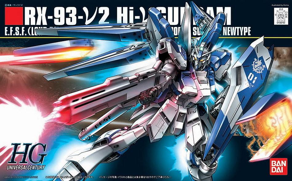 HGUC 1/144 RX-93-ν2 Hi-νガンダム [Hi-ν Gundam] 5059570 0158762 4543112587626 4573102595706