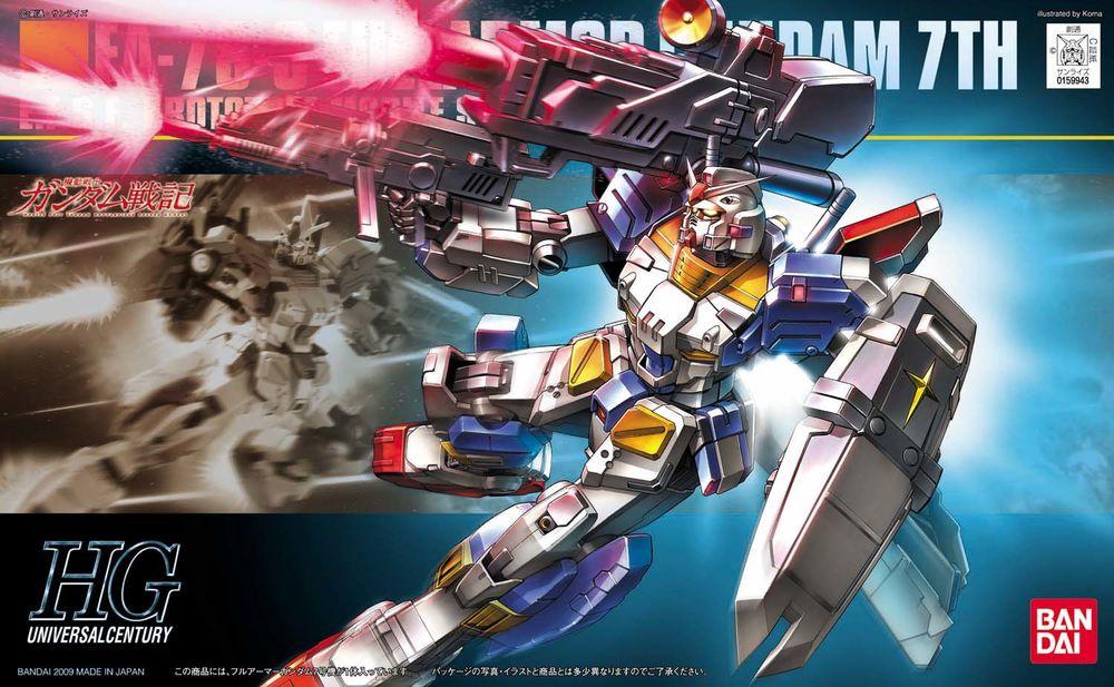 HGUC 1/144 FA-78-3 フルアーマーガンダム7号機 [Full Armor Gundam 7th]