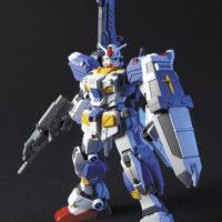 HGUC 1/144 FA-78-3 フルアーマーガンダム7号機 [Full Armor Gundam 7th] 公式画像1