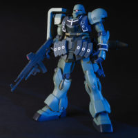 HGUC 1/144 AMS-129 ギラ・ズール [Geara Zulu] 公式画像1