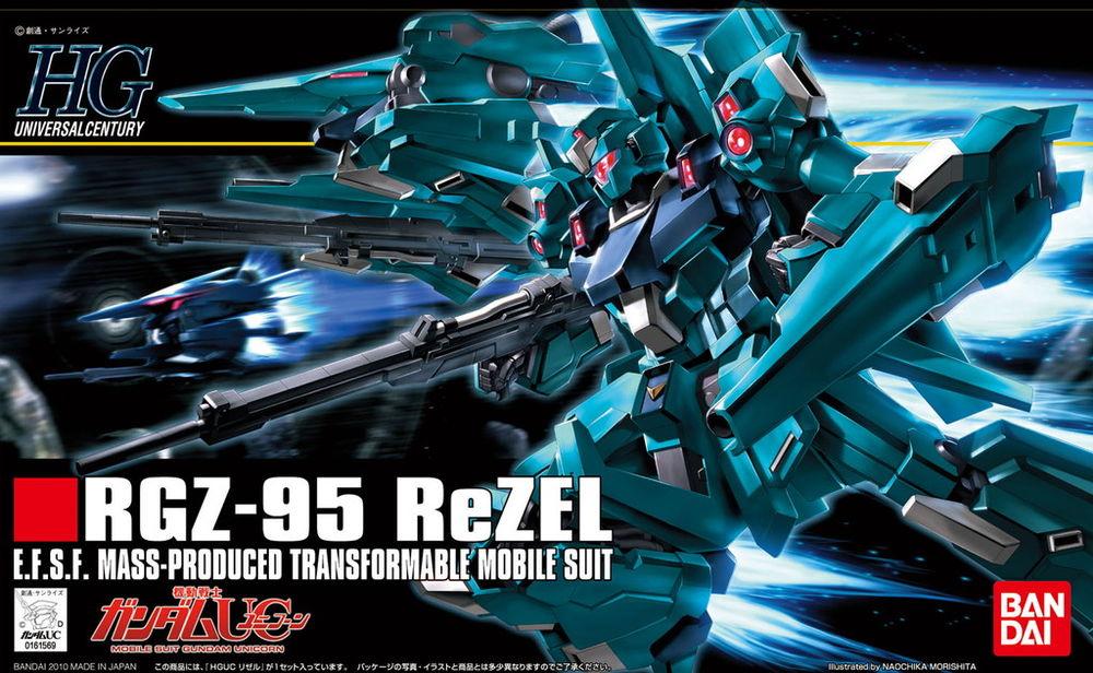 HGUC 1/144 RGZ-95 リゼル [ReZEL]
