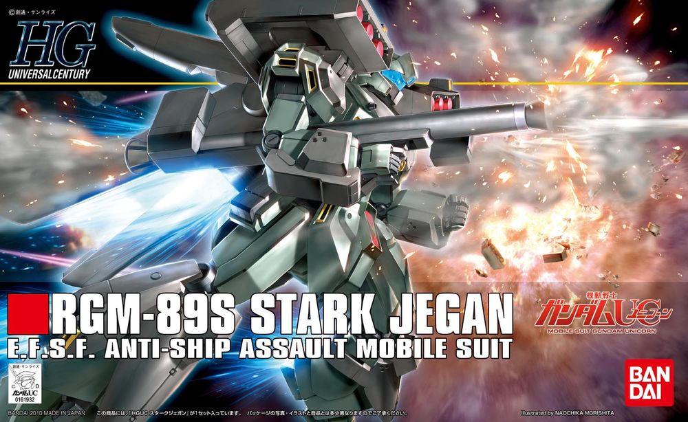 HGUC 1/144 RGM-89S スタークジェガン [Stark Jegan] 0161932 5059161