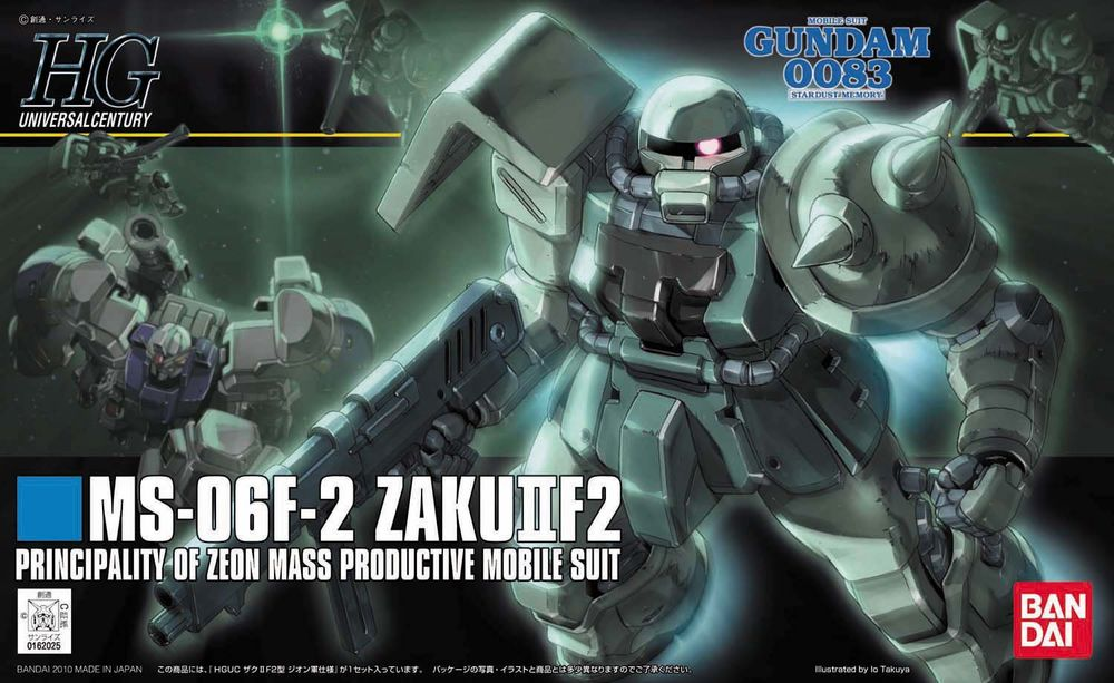 HGUC 105 1/144 MS-06F-2 ザクIIF2型 ジオン軍仕様 [Zaku II F2 (Zeon Version)] 0162025 5057744