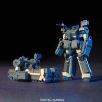 HGUC 1/144 D-50C ロト ツインセット [Loto (Twin Set)] 公式画像1