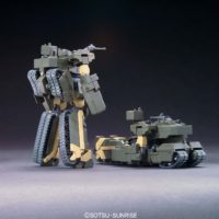 HGUC 1/144 D-50C ロト ツインセット [Loto (Twin Set)] 公式画像2