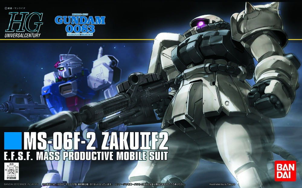 HGUC 1/144 MS-06F-2 ザクIIF2型 連邦軍仕様 [Zaku II F2 (E.F.S.F Version)] 0162048 5057745