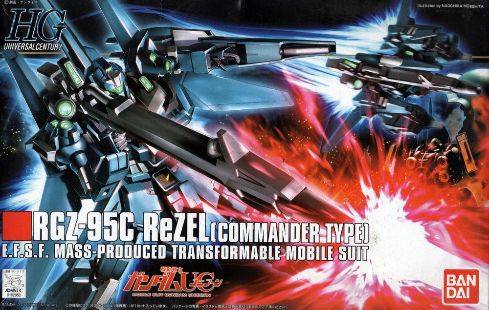 HGUC 1/144 RGZ-95C リゼル(隊長機)