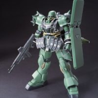 HGUC 1/144 AMS-129 ギラ・ズール(親衛隊仕様) [Geara Zulu (Guards Type)] 5060398 4573102603982 0167088 4543112670885