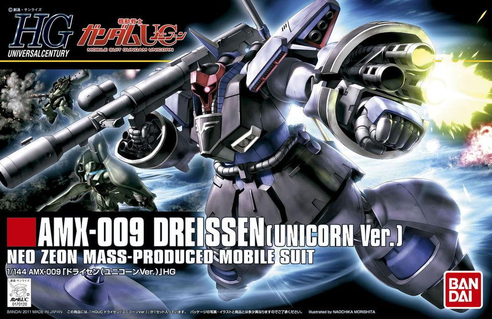 HGUC 1/144 AMX-009 ドライセン(ユニコーンVer.) [Dreissen (Unicorn Ver.)] パッケージアート